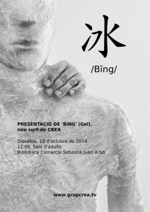 BING (GEL)